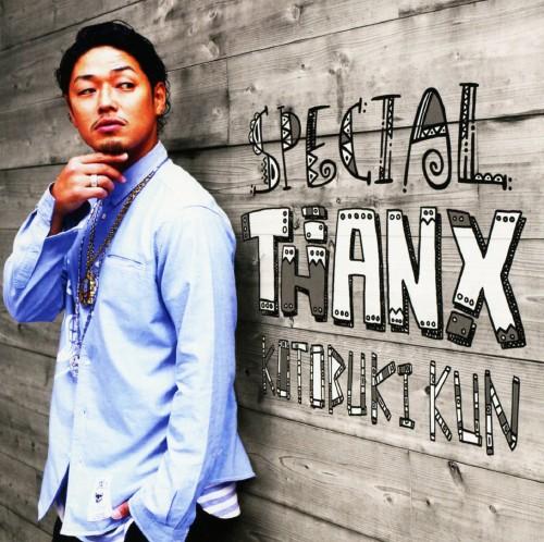 【中古】SPECIAL THANX〜ありがたや〜(初回限定盤)(DVD付)/寿君