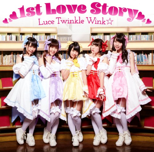 【中古】1st Love Story(TVアニメ「ネトゲの嫁は女の子じゃないと思った?」オープニングテーマ)(Aタイプ)/Luce Twinkle Wink☆