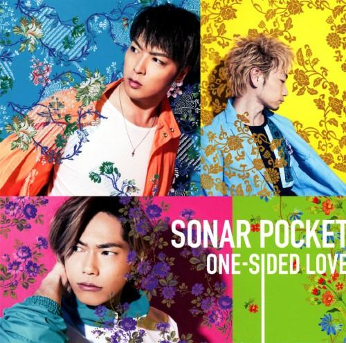 【中古】ONE−SIDED LOVE(C)/Sonar Pocket