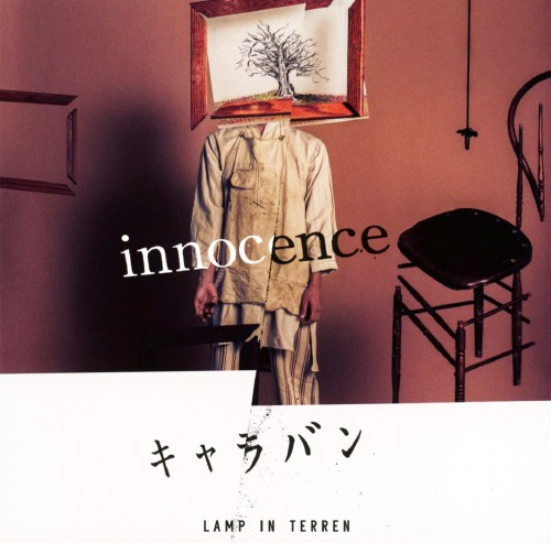 【中古】innocence/キャラバン/LAMP IN TERREN