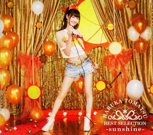 【中古】戸松遥 BEST SELECTION −sunshine−(初回生産限定盤)(DVD付)/戸松遥