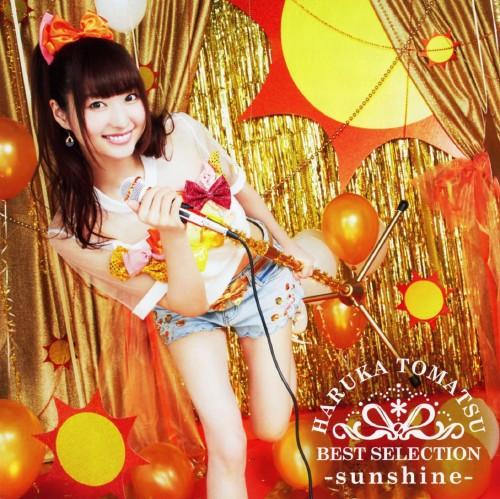【中古】戸松遥 BEST SELECTION −sunshine−/戸松遥