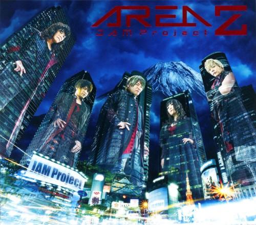 【中古】AREA Z/JAM Project