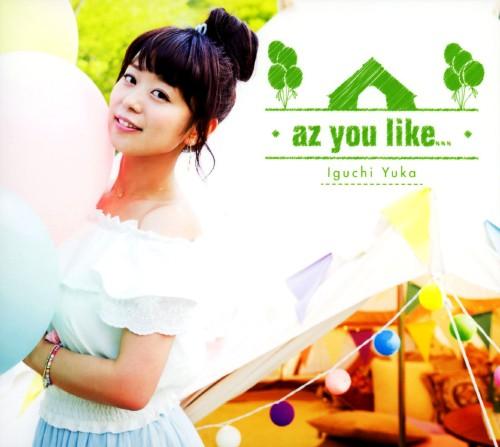 【中古】az you like...(初回限定盤)(DVD付)/井口裕香
