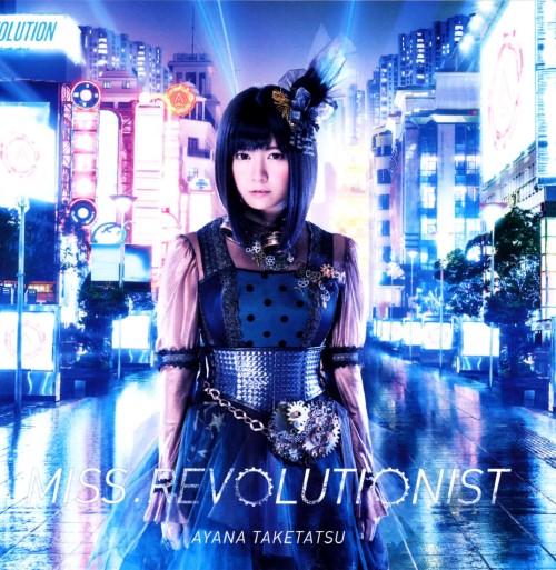 【中古】Miss.Revolutionist/竹達彩奈