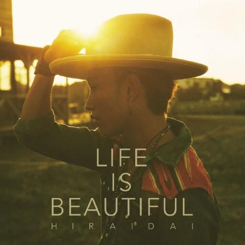 【中古】Life is Beautiful/平井大