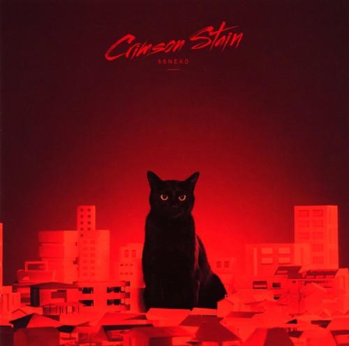 【中古】Crimson Stain/96猫