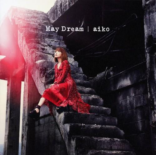 【中古】May Dream(初回限定盤A)(ブルーレイ付)/aiko
