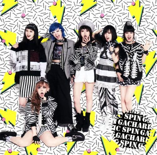 【中古】シャキシャキして!!/アルブスの少女(初回限定盤A)(DVD付)/Gacharic Spin