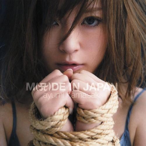 【中古】M(A)DE IN JAPAN(DVD付)/浜崎あゆみ