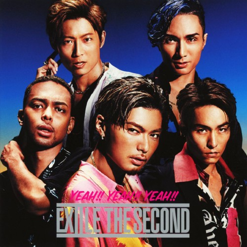 【中古】YEAH!! YEAH!! YEAH!!/EXILE THE SECOND