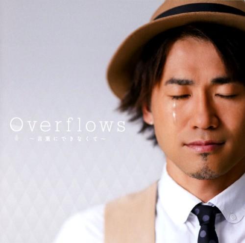 【中古】Overflows〜言葉にできなくて〜/ナオト・インティライミ