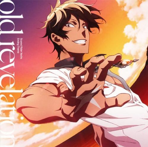 【中古】TVアニメ「スカーレッドライダーゼクス」エンディングテーマ「old revelation」/KENN(無月ヒジリ)