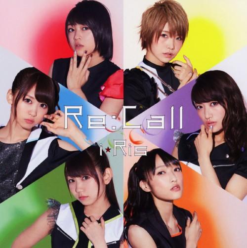 【中古】Re:Call/i☆Ris