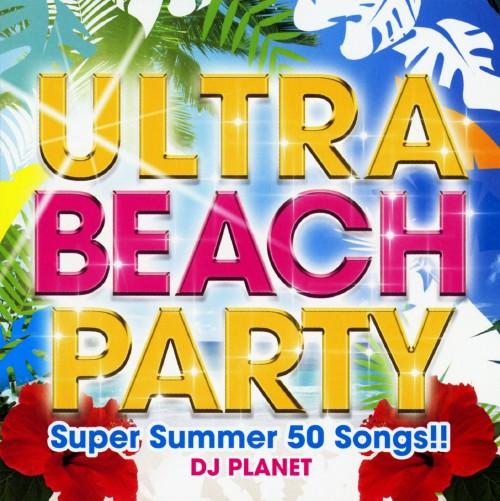 【中古】ULTRA BEACH PARTY −Super Summer 50 Songs!!−/DJ PLANET