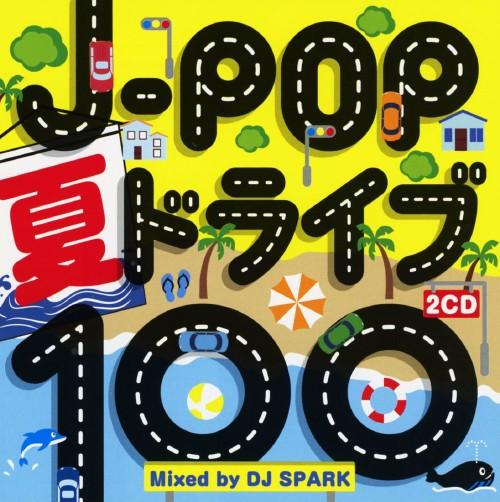 【中古】J−POP 夏ドライブ100 Mixed by DJ SPARK/DJ SPARK