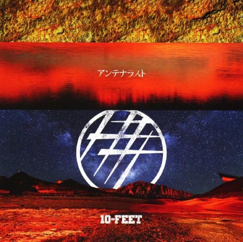 【中古】アンテナラスト/10−FEET