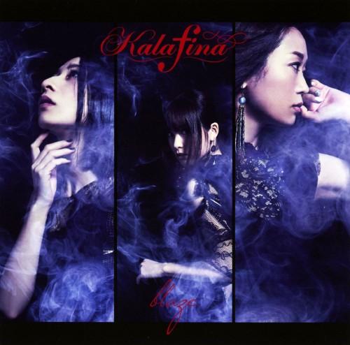 【中古】blaze/Kalafina