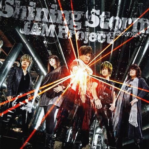 【中古】PS3/PS4「スーパーロボット大戦OG ムーン・デュエラーズ」OP主題歌「Shining Storm 〜烈火の如く〜」/JAM Project