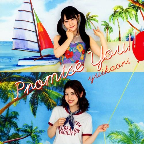 【中古】Promise You!!/ゆいかおり