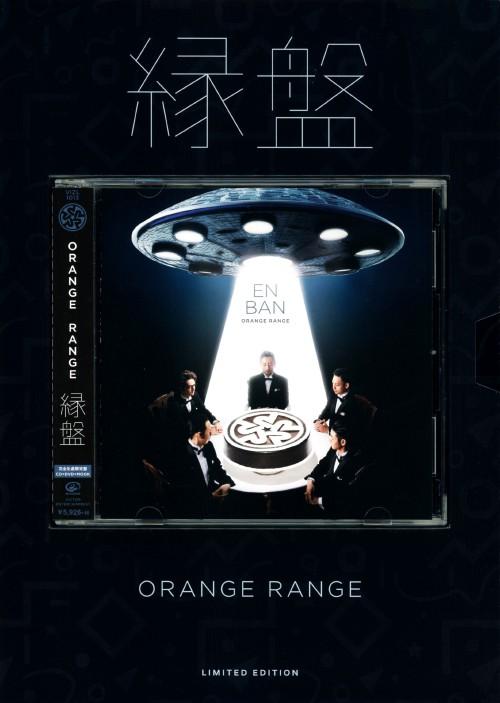 【中古】縁盤(完全生産限定盤)(DVD付)/ORANGE RANGE