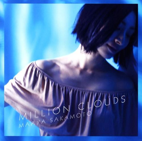 【中古】Million Clouds/坂本真綾