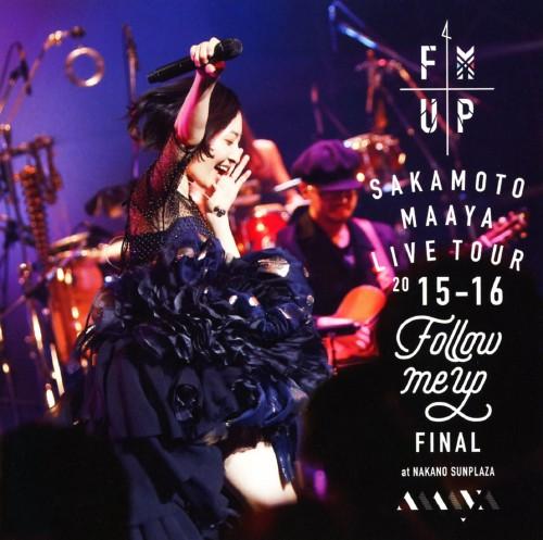 【中古】FOLLOW ME UP FINAL at 中野サンプラザ/坂本真綾