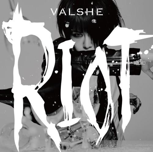 【中古】RIOT/VALSHE