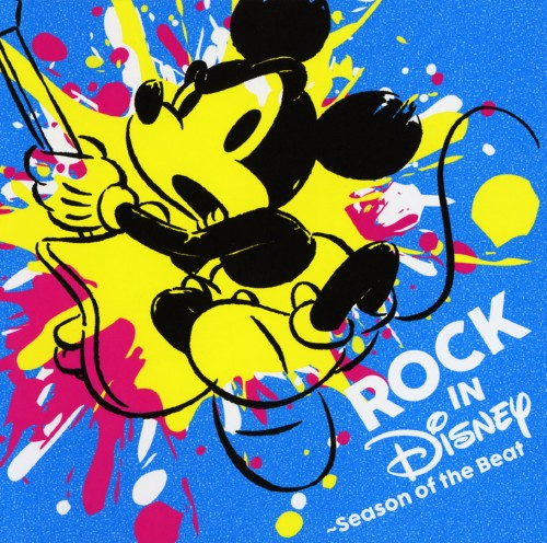 【中古】ROCK IN DISNEY 〜Season of the Beat/ディズニー
