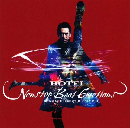 【中古】HOTEI NONSTOP BEAT EMOTIONS Mixed by DJ Fumiya(RIP SLYME)/布袋寅泰