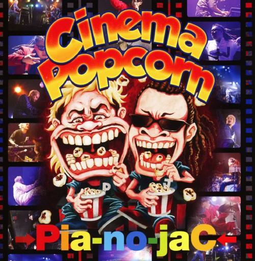 【中古】Cinema Popcorn/→Pia−no−jaC←