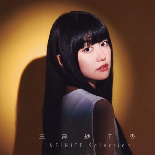 【中古】−INFINITE Selection−/三澤紗千香