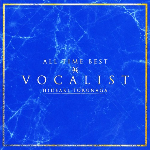 【中古】ALL TIME BEST VOCALIST/徳永英明