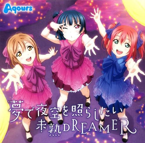 【中古】TVアニメ「ラブライブ!サンシャイン!!」挿入歌シングル「夢で夜空を照らしたい/未熟DREAMER」/Aqours