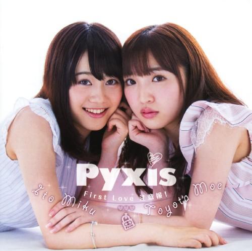 【中古】First Love 注意報!/Pyxis