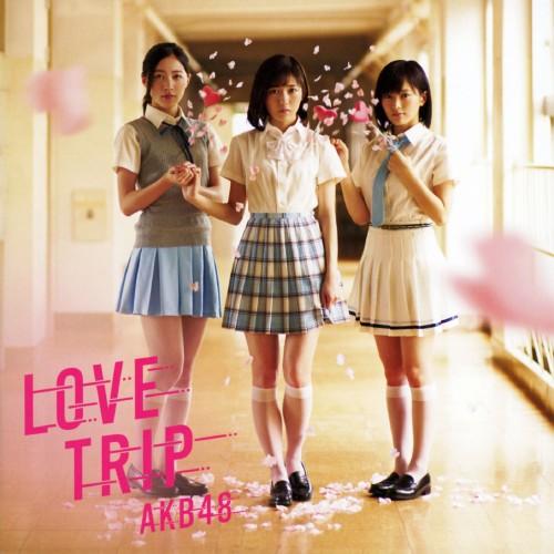 【中古】LOVE TRIP/しあわせを分けなさい(DVD付)<Type B>/AKB48