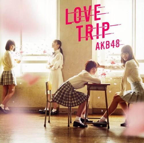 【中古】LOVE TRIP/しあわせを分けなさい(DVD付)<Type C>/AKB48