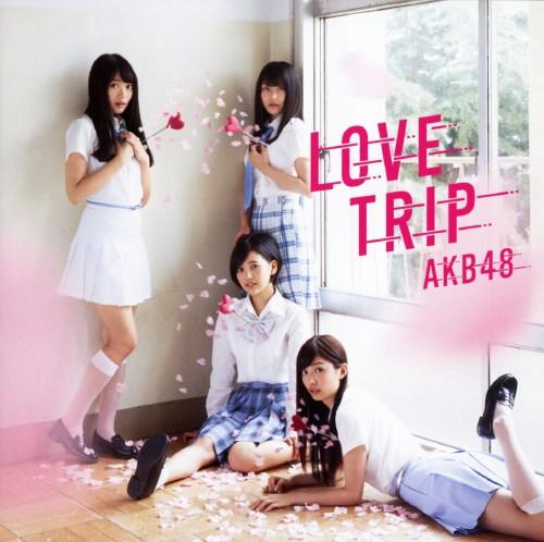 【中古】LOVE TRIP/しあわせを分けなさい(DVD付)<Type D>/AKB48