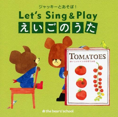 【中古】ジャッキーとあそぼ! Let's Sing&Play えいごのうた/オムニバス