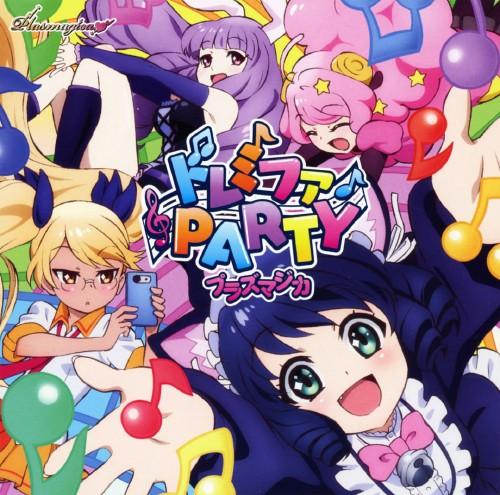 【中古】TVアニメ「SHOW BY ROCK!!しょ〜と!!」OP主題歌「ドレミファPARTY」/プラズマジカ