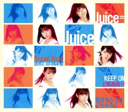 【中古】Dream Road〜心が躍り出してる〜/KEEP ON 上昇志向!!/明日やろうはバカやろう(A)/Juice=Juice