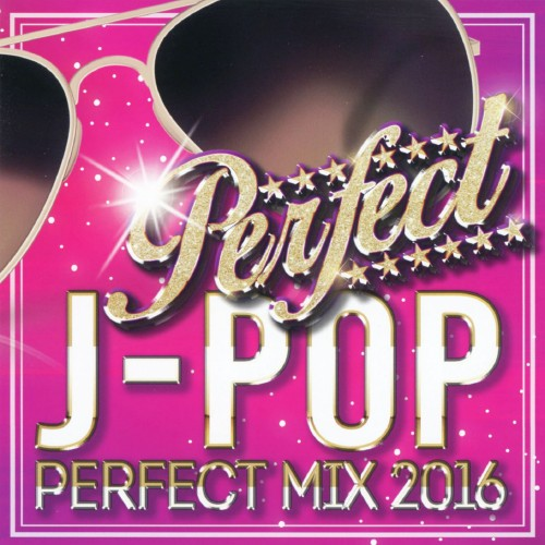 【中古】J−POP PERFECT MIX 2016/オムニバス