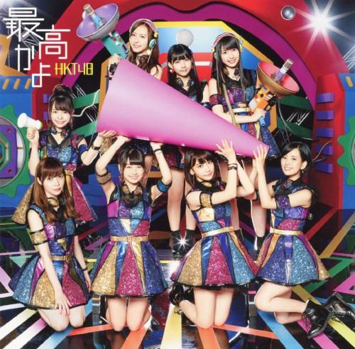 【中古】最高かよ(DVD付)(TYPE−B)/HKT48