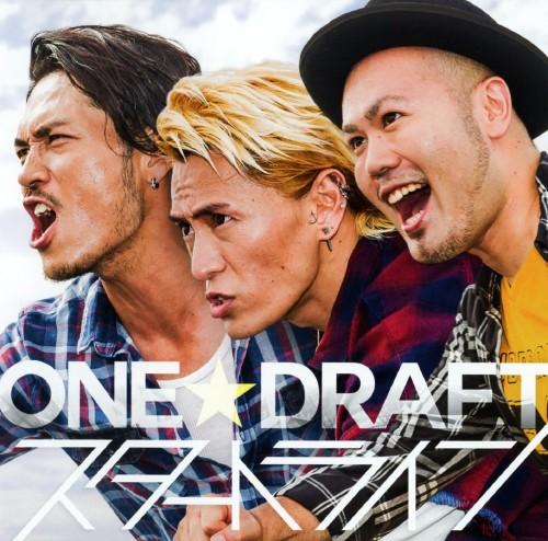 【中古】スタートライン/ONE☆DRAFT