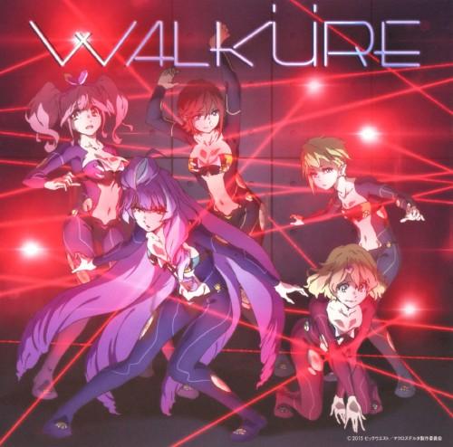 【中古】Walkure Trap!(初回限定盤)(DVD付)/ワルキューレ