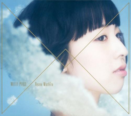 【中古】WHITE PLACE(初回生産限定盤B)(DVD付)/綾野ましろ