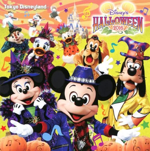 【中古】東京ディズニーランド ディズニー・ハロウィーン2016/ディズニーランド
