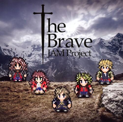 【中古】テレビ東京系ドラマ24「勇者ヨシヒコと導かれし七人」 OPテーマ「The Brave」/JAM Project