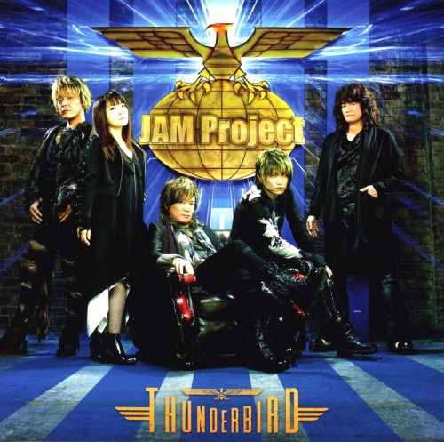 【中古】JAM Project BEST COLLECTION XII THUNDERBIRD/JAM Project