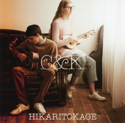 【中古】ヒカリトカゲ/C&K